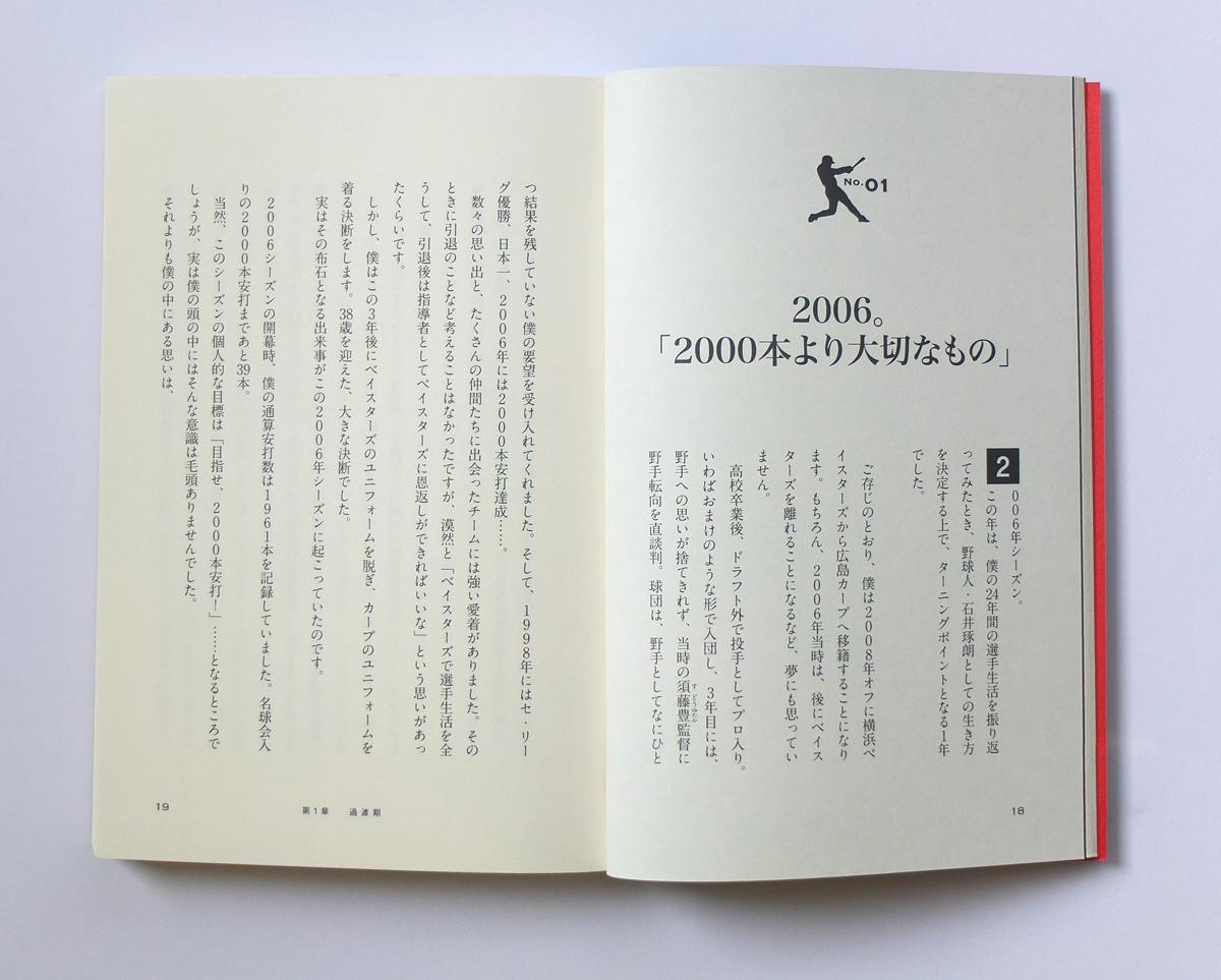 DSCF2245_k